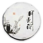 Pu-Erh 2016 White Moonlight Ancient Tree, China, Fladen 200g